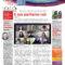 E ora parliamo noi! Pubblicato il giornale scolastico L'Eco della scuola n.38-39